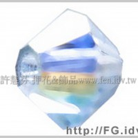 5301施華洛角珠211AB-3mm淺藍寶石1包-50個