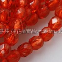 捷克棗形珠4mm覆盆子紅色-50個