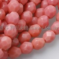 捷克棗形珠4mm不透明珊瑚紅色-50個