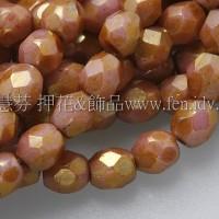捷克棗形珠3mm-閃亮不透明亮彩玫瑰-黃玉金色-50個