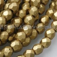 捷克棗形珠3mm-閃亮金屬金水仙色-50個