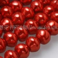 6*7mm捷克水晶珍珠-螺旋圓_橘子紅色