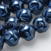 10mm捷克水晶珍珠-扭轉圓_皇家藍-色
