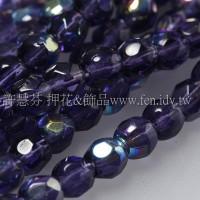 捷克棗形珠4mm閃亮木槿紫-50個