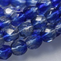 捷克棗形珠4mm閃亮峽灣藍加灰鑽色-50個