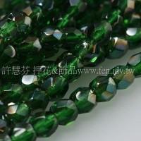捷克棗形珠4mm閃亮孔雀石綠色-50個