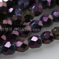 捷克棗形珠4mm閃亮鳶尾花藍紫-50個