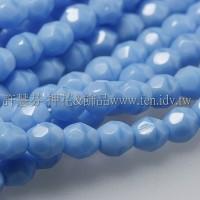 捷克棗形珠4mm天藍珊瑚-50個