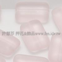 捷克扁長方形珠8x12mm霧面蜜桃淡粉紅-10個