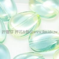 捷克扁圓扭轉珠9x12mm水藍x嫩綠透明混合-10個