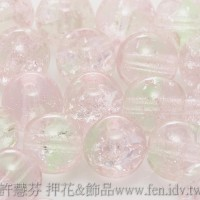 捷克圓形珠6mm冰裂淺粉紅-透明水晶混合色
