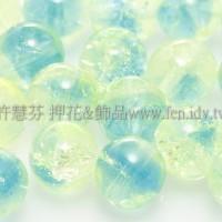 捷克圓形珠6mm冰裂淺綠-藍綠混合色
