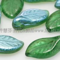 5X10mm捷克楔形葉珠-炫彩翡翠綠-20個