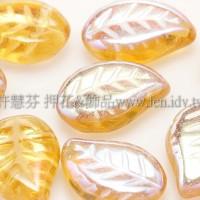 9x12mm捷克菩提葉形珠-七彩柳橙黃-20個