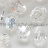 捷克水滴形珠-切角-5x7mm閃亮透明水晶-20個