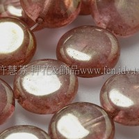 12mm扁圓形珠-冰晶黃玉色+膚粉