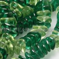 珠寶樂園-綠色扭轉飛碟混合珠