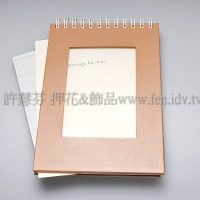 Diy立體式筆記本(磚紅色)