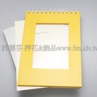 Diy立體式筆記本(黃色)