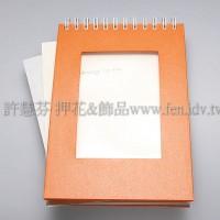 Diy立體式筆記本(橘紅色)