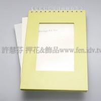 Diy立體式筆記本(鮮綠色)