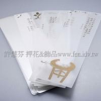 法國進口紙水晶書卡(每包5種樣式)