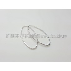 40x20mm橢圓形圈-1包-1個