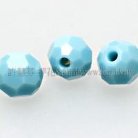 5000施華洛圓珠267-4mm土耳其藍-20個
