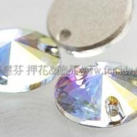 3200施華洛圓錐形雙孔-12mm晶瑩透明AB-2個