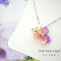 粉紫香堇花項鍊飾品