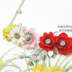 真花飾品珠寶證書課程