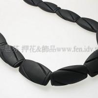巴西黑石-霧面扁橢圓形螺旋花形-31x16mm-2個