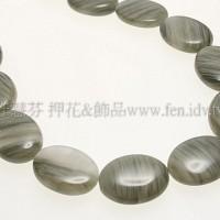 花岩紋石青綠色20*15mm-2pcs