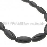 巴西黑石-橢圓形霧面螺旋花形-9x20mm-2個