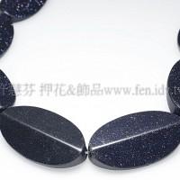 炫光藍美沙石-橢圓切角-40x22mm-1個