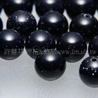 823 藍砂玉-圓珠- 6mm -10個